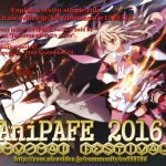 AniPAFE2016 [ AniPAL AMV/MAD FESTIVAL in JAPAN 2016 ]