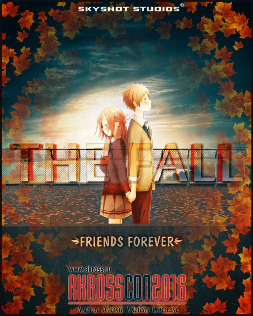The-Fall-Friends-Forever_S†eelshine_01
