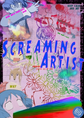 amv-announce_Screaming Artist_UnluckyArtist