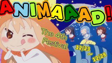 第4回ANIMAAAD祭