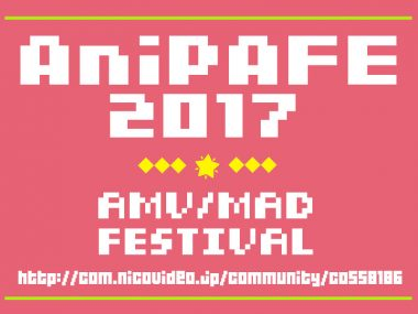 AniPAFE2017 AMV/MAD FESTIVAL in JAPAN 結果発表&感想